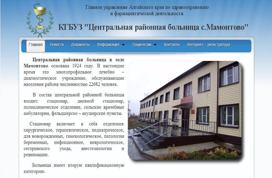 Врач с предоставлением жилья москва